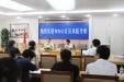 世界卫生组织(WHO)官员对我院医疗质量管理进行考察