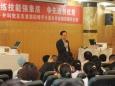 外科党总支、分工会举办首届腔镜手术基本技能模拟操作比赛
