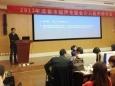 我院与成都军区总医院成功举办介入超声专题研讨会