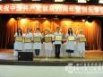 我院召开庆祝中国共产党成立93周年暨表彰大会