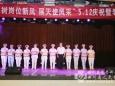 足球竞彩网举行5.12国际护士节庆祝暨表彰活动