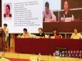 四川省医师协会高血压专业委员会成立