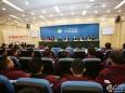 首支中国政府医疗队赴尼泊尔抗震救灾总结会在我院隆重召开