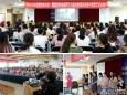 温江医院举办护理省级继教项目暨护理学术活动周