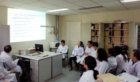 科室集体学习