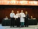 2017年工作暨表彰大会上院领导为2016年医院年度人物杨正林、王东颁奖