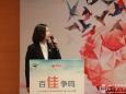 老年内分泌科曹晓红参加全国内分泌临床诊疗思路和病例演讲大赛