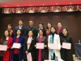 四川省心理护理专委会成立大会暨第一次学术会议在蓉举办