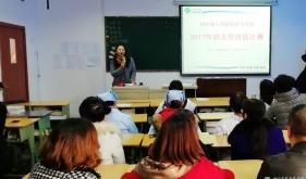 护士学校举行首届班主任技能大赛