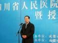 四川省人民医院金牛医院 家门口就能享受省级专家诊疗