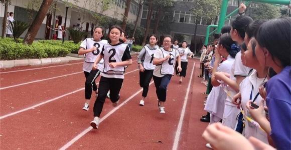 学生运动会