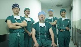 肝胆胰脾专业——杨洪吉、张宇团队