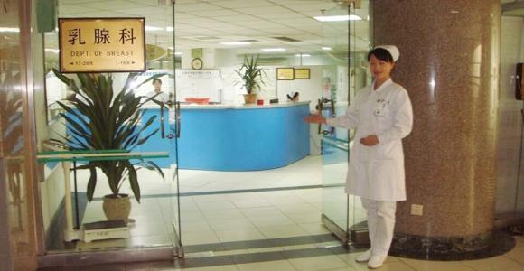 乳腺科病房