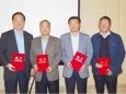 邓绍平副院长获选西部精神医学协会转化医学专业委员会主任委员