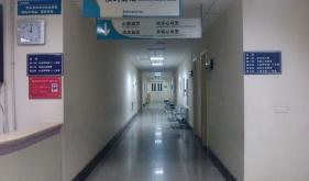 心血管超声诊断室区域