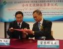 我院和香港中文大学医学院举行合作交流协议签署仪式