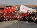驰援尼泊尔-救援医疗队