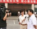 5.12-中央电视台新闻频道记者来到我院采访.JPG