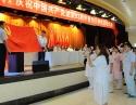 我院隆重召开建党93周年庆祝暨表彰大会