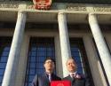 杨正林副院长一项科研项目获国家科技进步二等奖