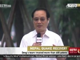 CCTV-NEWS:邓绍平接受央视英语频道访问-尼泊尔救援情况