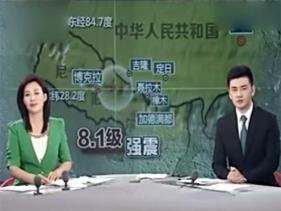 中国政府首支援尼医疗队回国
