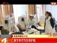 SCTV-4:省医院蹲点日记——春节坚守为生命护航省医院