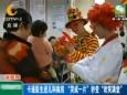 CDTV-2:小丑医生进儿科病房