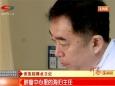 SCTV-4:省医院蹲点日记——肿瘤中心里的海归主任省医院