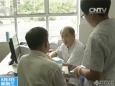 CCTV13朝闻天下:医联体带动家庭医生签约服务