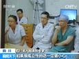 CCTV13朝闻天下:医改新观察·医联体试点-有效促进优质医疗资源下沉