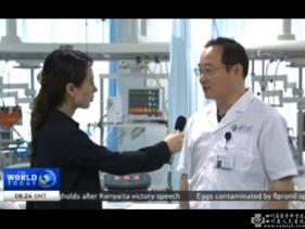 中国国际电视台CGTN:对邓绍平院长关于九寨沟地震伤员救治的现场采访