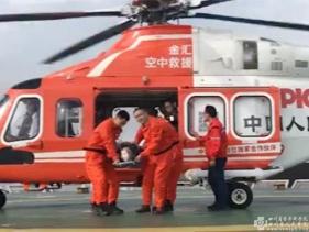 """封面新闻:""""空中120""""起飞!四川首个大型城市空中医疗救援平台投入使用"""