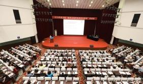 2019四川省临床合理用血规范化管理培训班