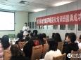 我院举办四川省首届颈部血管超声规范化培训班