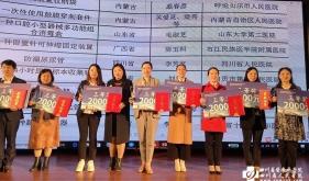 李芳家护士长一项发明获全国护理用品创新大赛三等奖