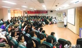 足球竞彩网PICC中心成功举办国际血管通路新进展研讨会