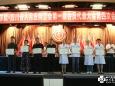 我院召开工会第四次会员代表大会暨总结表彰会
