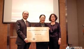 国家肾脏疾病临床医学研究中心四川协同研究网络正式建立