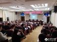 我院举办四川患者安全院内提升项目之VTE防控专题培训会