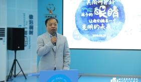 """四川省""""儿童青少年预防近视""""主题宣传活动在泡桐树小学举行"""