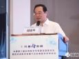 中国第三届心身医学学科建设高峰论坛在蓉召开