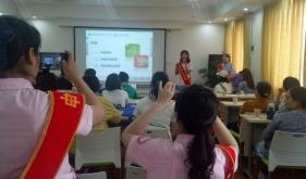 营养科党支部参加520母乳喂养宣传日活动