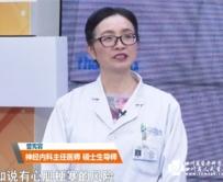医生来了20190616:高原反应与高压氧