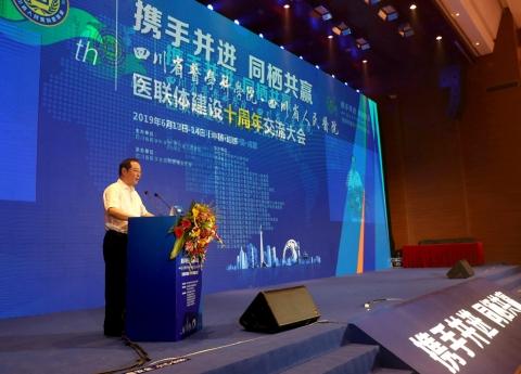 持续高质量发展集团温江医院成为成都医学城医疗核心基地