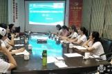温江区护理专业质控中心召开2019年度第一次专家组会议