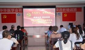 中华医学会肾脏病学分会举办凉山州腹膜透析培训