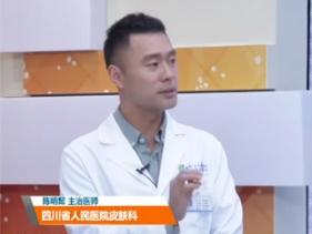 """医生来了20190721:""""痣""""病致命"""