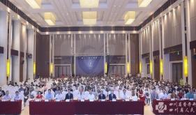 第十届中国西部超声医学论坛暨四川省医学会第十一次超声医学学术会议在蓉顺利召开
