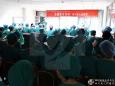 麻醉科党支部、手术室党支部主题党日活动举行新入职人员宣誓